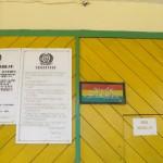 LAPAS Sorong Mewajibkan Ada Surat Ijin Mengunjungi Tahanan
